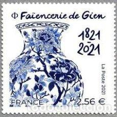 Sellos: SELLO NUEVO DE FRANCIA 2021, PORCELANA DE GIEN. Lote 277124748
