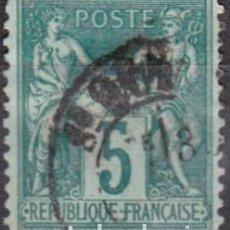 Sellos: 1876 - 1878 - FRANCIA - GRUPO ALEGORICO PAZ Y COMERCIO - YVERT 64. Lote 277179828