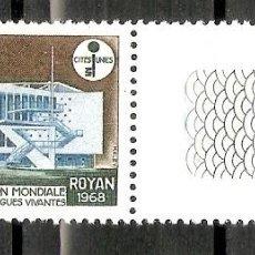 Sellos: FRANCIA. 1968. YT 1554. MNH. Lote 277227058
