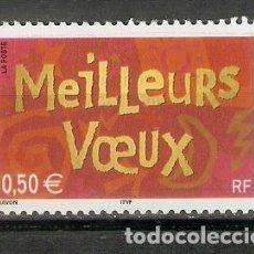 Sellos: FRANCIA. 2003. YT 3623. Lote 277230138