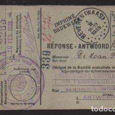 Sellos: FRANCIA, DEMANDA DE AFILIACION.- AÑO 1938, A CLASIFICAR,- VER FOTOS. Lote 282071368