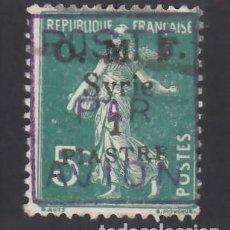 Sellos: COLONIAS FRANCESAS, SIRIA. AÉREO 1920 YVERT Nº 1. Lote 284663898
