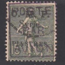 Sellos: COLONIAS FRANCESAS, SIRIA. AÉREO 1920 YVERT Nº 2. Lote 284663928