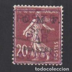 Sellos: COLONIAS FRANCESAS, SIRIA. AÉREO 1921 YVERT Nº 4. Lote 284664273