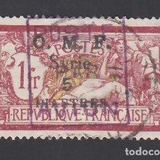 Sellos: COLONIAS FRANCESAS, SIRIA. AÉREO 1921 YVERT Nº 5. Lote 284664368