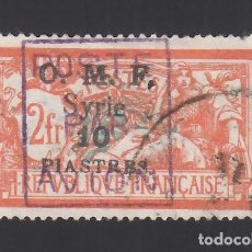 Sellos: COLONIAS FRANCESAS, SIRIA. AÉREO 1921 YVERT Nº 6. Lote 284664413