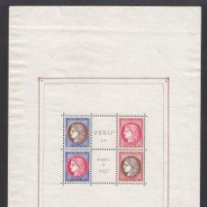 Sellos: FRANCIA. 1937 YVERT Nº 5 (*), EXPOSICIÓN FILATÉLICA INTERNACIONAL DE PARIS.. Lote 286060853