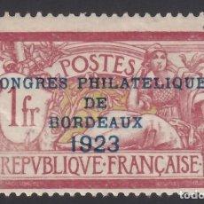 Sellos: FRANCIA. 1923 YVERT Nº 182 /*/, CONGRESO FILATÉLICO DE BORDEAUX.. Lote 286065323