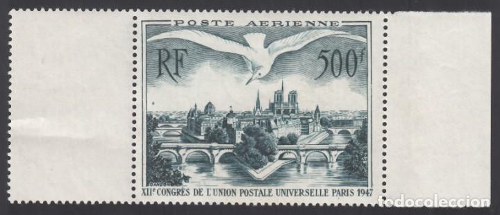 FRANCIA. AÉREO, 1947 YVERT Nº 20 /**/, CONGRESO UNIÓN POSTAL UNIVERSAL, SIN FIJASELLOS (Sellos - Extranjero - Europa - Francia)