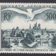 Sellos: FRANCIA. AÉREO, 1947 YVERT Nº 20 /**/, CONGRESO UNIÓN POSTAL UNIVERSAL, SIN FIJASELLOS. Lote 286129433
