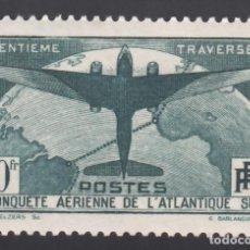 Sellos: FRANCIA. 1936 YVERT Nº 321 /*/, TRAVESÍA AÉREA DEL ATLÁNTICO SUR.. Lote 286145223