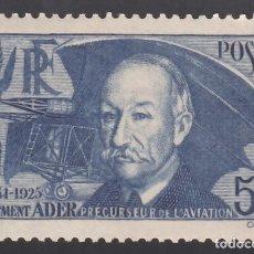 Sellos: FRANCIA. 1938 YVERT Nº 398 /*/, CLÉMENT ADER, PIONERO DE LA AVIACIÓN.. Lote 286145498