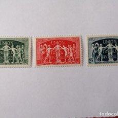 Sellos: SELLOS FRANCIA,1949,SERIE COMPLETA 3 UNID. NUEVOS **, DE LUJO.. Lote 286541143