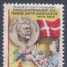 Sellos: CINQUANTENAIRE DU TIMBRE ANTITUBERCULEUX 1904-1954.. Lote 287219923