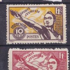 Sellos: FC-331 -FRANCIA INDOCHINA YT 284/85 (*). Lote 287973538