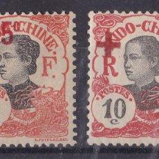 Sellos: FC-331 -FRANCIA INDOCHINA YT 55/58 *. Lote 287973633