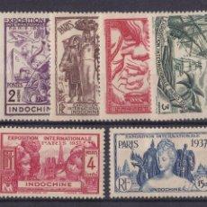Sellos: FC-331 -FRANCIA INDOCHINA YT 193/ 98*. Lote 287973713