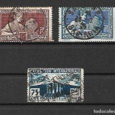Sellos: EXPO .INTERNACIONAL DE PARÍS. FRANCIA- SELLOS AÑO 1924-5. Lote 288151238
