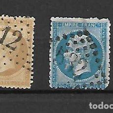 Sellos: IMPERIO FRANCÉS. NAPOLEÓN III . SELLOS AÑO 1862. Lote 288154933
