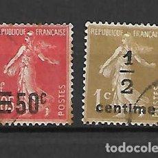 Sellos: SELLOS SEMBRADORA. FRANCIA.. Lote 288155398