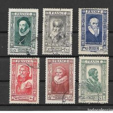 Sellos: CELEBRIDRADES DEL SIGLO XVI. FRANCIA.. SELLOS AÑO 1943. Lote 288155803