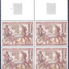 Sellos: FRANCIA 1976. YVERT 1899. RAMSÉS. FRESQUE D'ABU-SIMBEL. (BLOQUE DE 4). MNH **. Lote 288446653