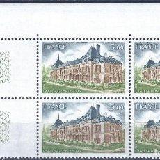 Sellos: FRANCIA 1976. YVERT 1873. CHÁTEAU DE MALMAISON (BLOQUE DE 4). MNH **. Lote 288447088