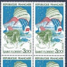 Sellos: FRANCIA 1974. YVERT 1794. GOLFE DE SAINT-FLORENT (BLOQUE DE 4). MNH **. Lote 288448073