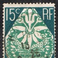 Sellos: [B0317] FRANCIA 1925, EXP. INTERNACIONAL DE ARTE, 15 C (U). Lote 288746908
