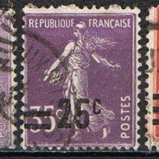 Sellos: [B0319] FRANCIA 1926, LOTE SEMBRADORA SOBRECARGADOS (U). Lote 288747913