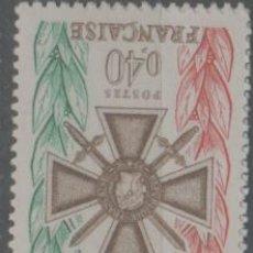 Sellos: LOTE RJ-SELLO FRANCIA NUEVO SIN CHARNELA. Lote 289267898