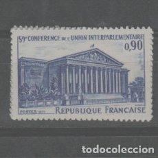 Sellos: LOTE RJ-SELLO FRANCIA NUEVO SIN CHARNELA. Lote 289268253