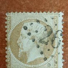 Sellos: FRANCIA N°21 AÑO 1862 USADO (FOTOGRAFÍA REAL). Lote 289325503