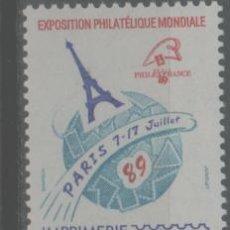Sellos: LOTE G-SELLO VIÑETA FRANCIA PARIS NUEVA. Lote 289681418