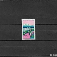 Sellos: FRANCIA 1972, SERIE IVERT 1723 SIN DENTAR. MNH.. Lote 289685448