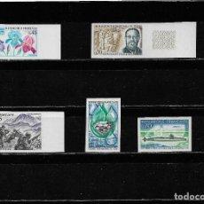Sellos: FRANCIA1969, LOTE DE CINCO SERIES SIN DENTAR. MNH.. Lote 289686663