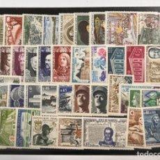 Sellos: FRANCIA. AÑO 1969. COMPLETO. NUEVOS. VER FOTOS. Lote 289796013