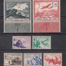 Sellos: FRANCIA, 1941-42 YVERT Nº 2 / 3, 6 / 10 /*/, LEGIÓN DE VOLUNTARIOS DE FRANCIA CONTRA EL BOLCHEVISMO. Lote 295295493