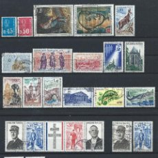 Sellos: FRANCE LOT 25 TIMBRES OBL (FU) 1971 - (LOT V). Lote 296560318