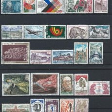 Sellos: FRANCE LOT 25 TIMBRES OBL (FU) 1973 - (LOT VII). Lote 296563693