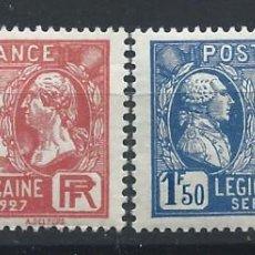 Sellos: FRANCE N°244/45* (MH) 1927 - VISITE DE LA LÉGION AMÉRICAINE. Lote 297146368