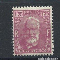 "Sellos: FRANCE N°293* (MH) 1933 - CÉLÉBRITÉ ""V. HUGO"". Lote 297150358"
