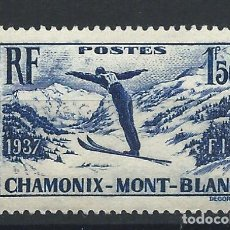 "Sellos: FRANCE N°334* (MH) 1937 - SPORT ""SKI"". Lote 297151078"