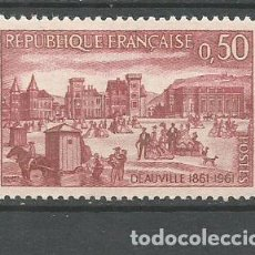 Sellos: FRANCIA YVERT NUM. 1294 ** SERIE COMPLETA SIN FIJASELLOS. Lote 297236883