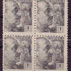 Sellos: ESPAÑA EDIFIL 931*** - AÑO 1940 - GENERAL FRANCO - BLOQUE DE CUATRO NUEVO SIN CHARNELA. Lote 15811418