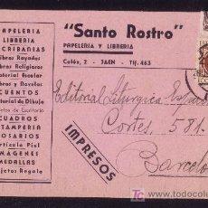 Sellos: ESPAÑA.(CAT.815/GÁLVEZ 90). 1944. T. P. IMPRESOS DE JAÉN. 2 C. CIFRAS Y BENÉFICO. MUY BONITA Y RARA.. Lote 27091563