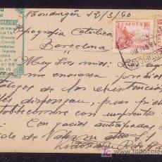 Sellos: ESPAÑA.(CAT.917).1940.CARTÓN CIRCULADO COMO TARJETA POSTAL DE MONDRAGÓN (GUIPÚZCOA).MAT.CERTIFICADO.. Lote 24609203