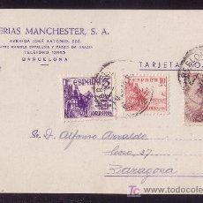 Sellos: ESPAÑA. (CAT. 917, 923, 1062). 1949. T. P. DE BARCELONA A ZARAGOZA. BONITO FRANQUEO.. Lote 24993139
