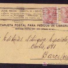 Sellos: ESPAÑA.(CAT.920).1940.T.P.PUBLICIDAD DE SEVILLA A BARCELONA.DOS SELLOS 10 C. FRANCO PERFIL.MUY BTA.. Lote 25256775