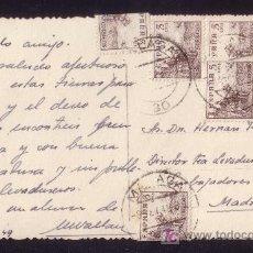 Sellos: ESPAÑA.(CAT.1044).1949.T. P. DE MÁLAGA A MADRID. SIETE SELLOS DE 5 C. CID. MAT. MÁLAGA.RARO FRANQUEO. Lote 27283132